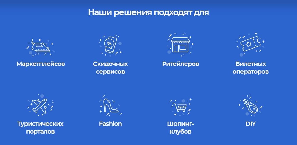 Особенности сервиса eSputnik