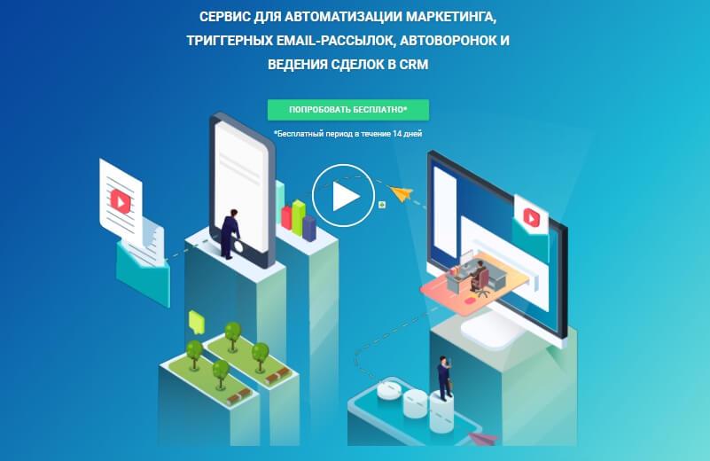 TimeDigitalCRM – обзор сервиса и особенности для онлайн-образования