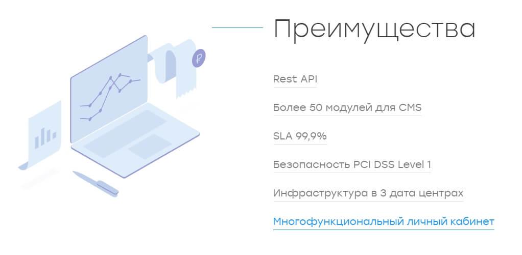 Советы по использованию CloudPayments