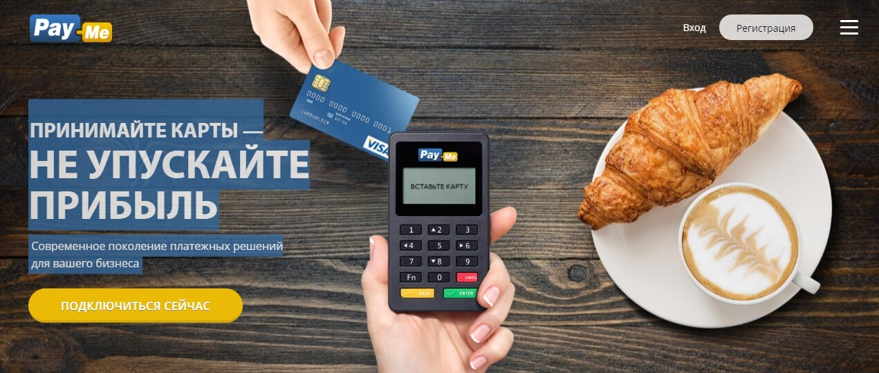 Как работает платежная система Payme
