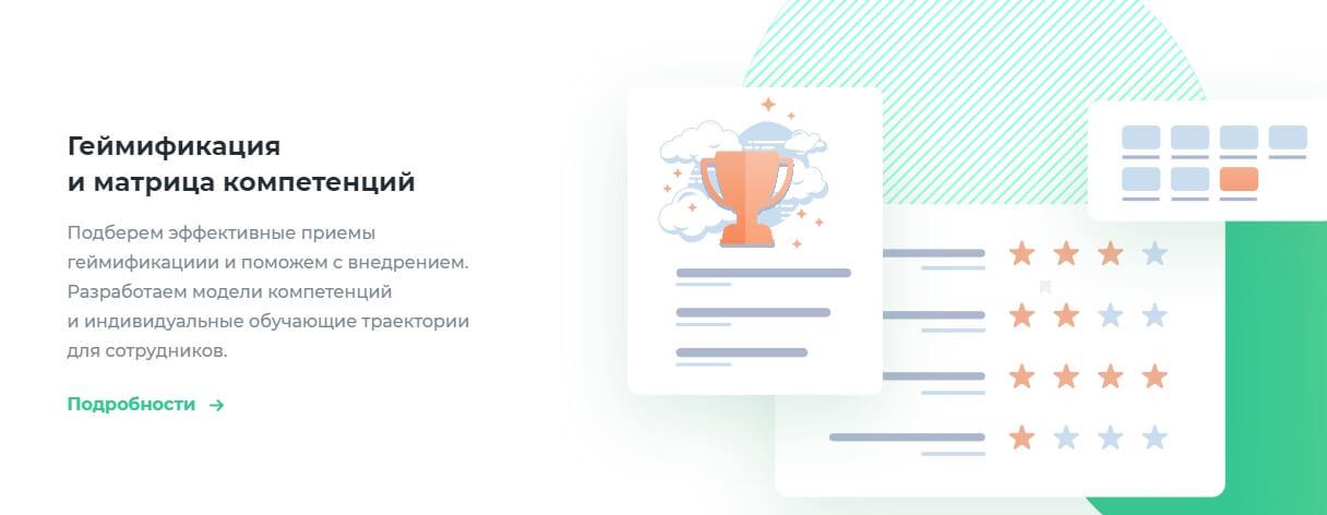 Что может платформа teachbase.ru