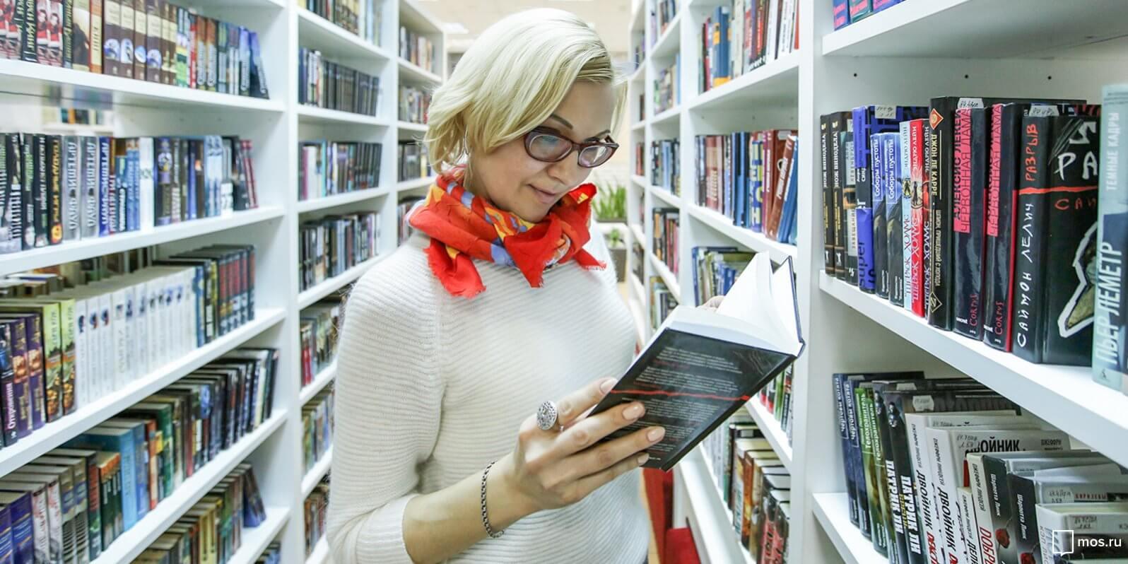 Чат-боты библиотеки