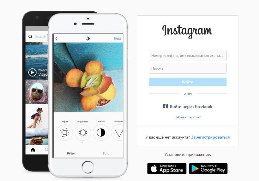 Инстаграм и его новые возможности для онлайн-обучения