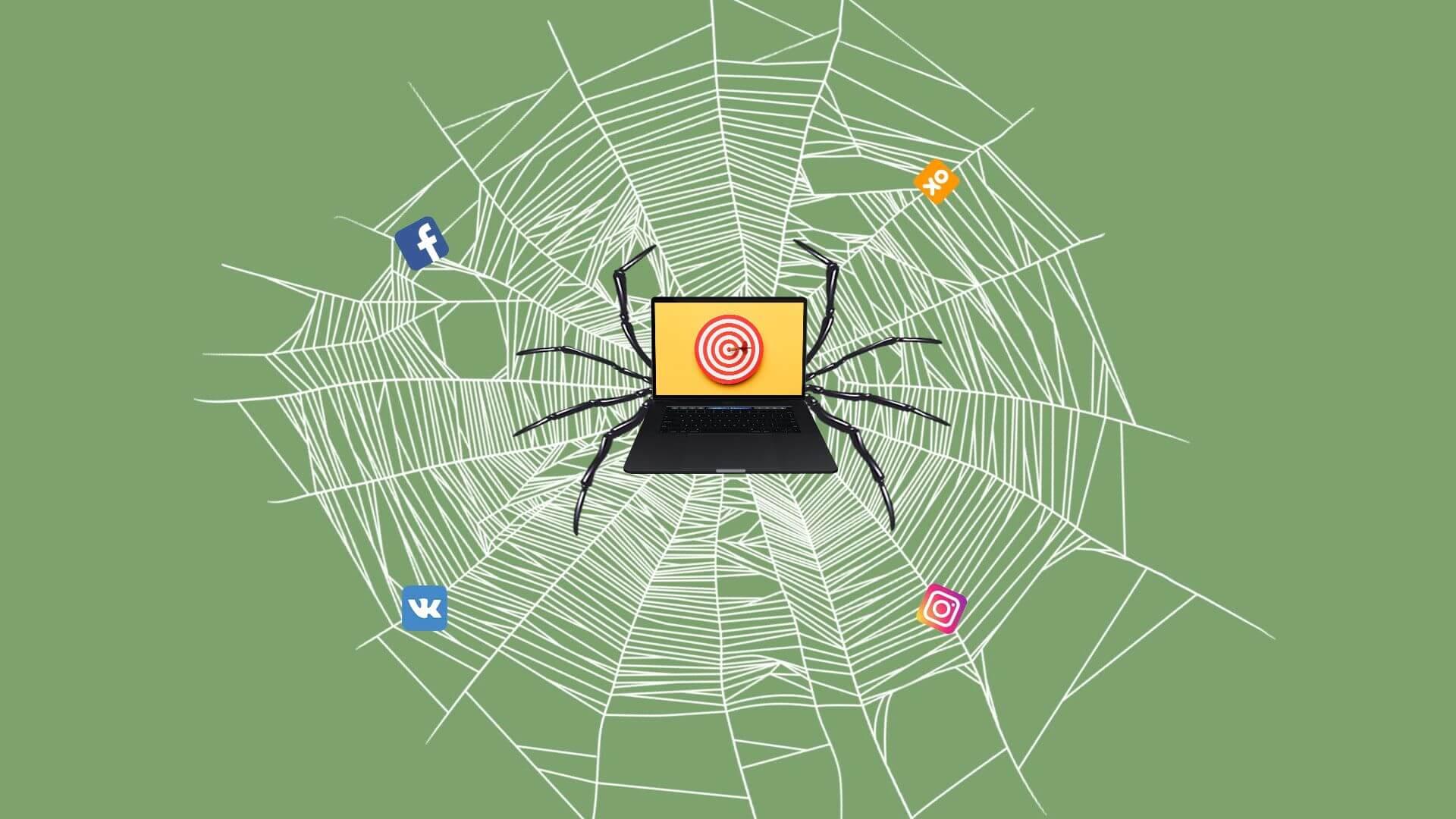 Таргетолог для онлайн-школы или искусство продвижения в социальных сетях